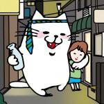 03_10_12_animal_cat_