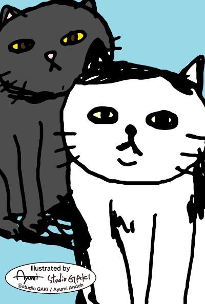 見つめる猫のイラスト