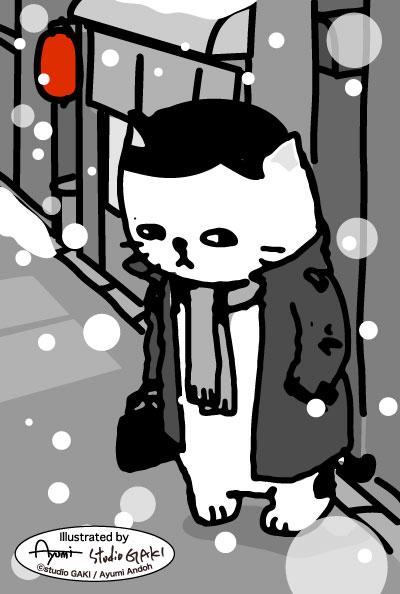雪振る景色の中の猫のイラスト