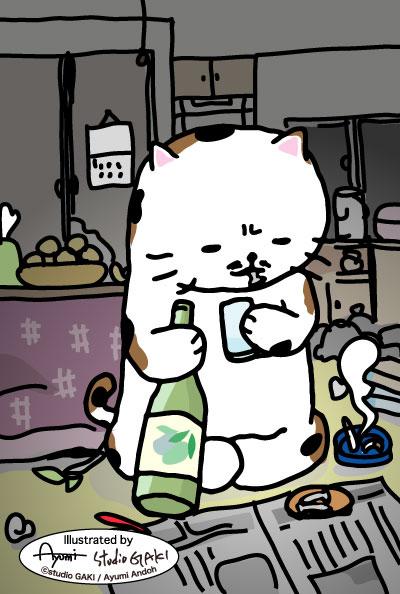 お酒を飲む猫のイラスト