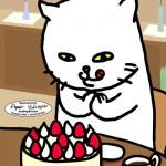 11_01_29_cat_cake