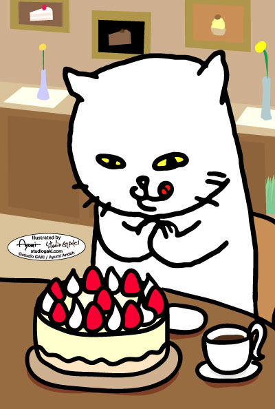 猫(ネコ/ねこ)とケーキのイラスト