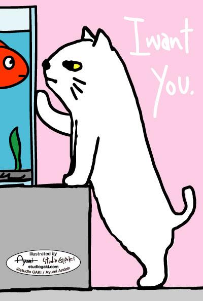 金魚と猫(ネコ/ねこ)のイラスト