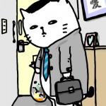 11_02_15_cat_gotowork
