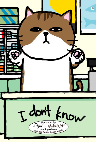 肩をすくめる猫(ネコ/ねこ)のイラスト