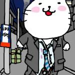 11_03_01_cat_tokyo