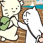 11_05_15_cat_date