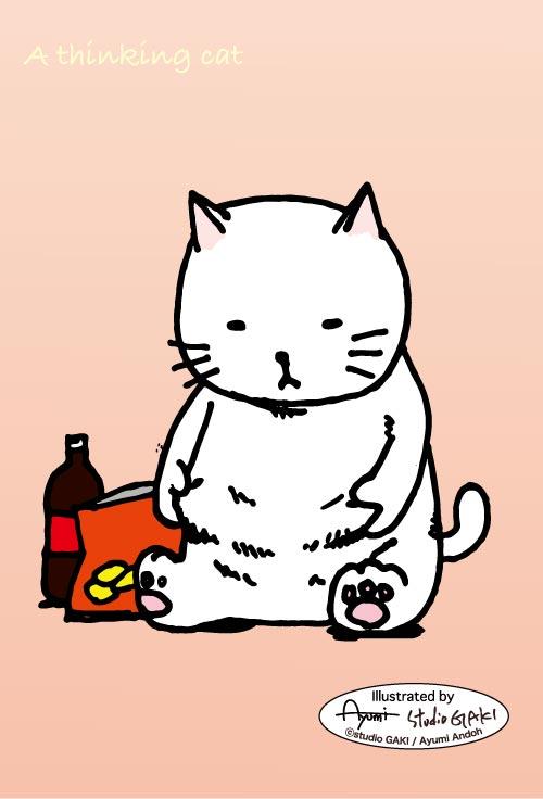 お腹のお肉を気にする猫のイラスト