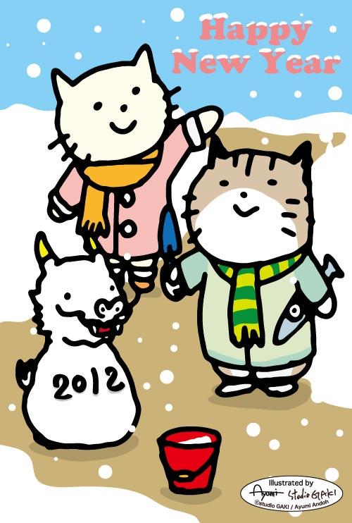 雪だるまと猫のイラスト