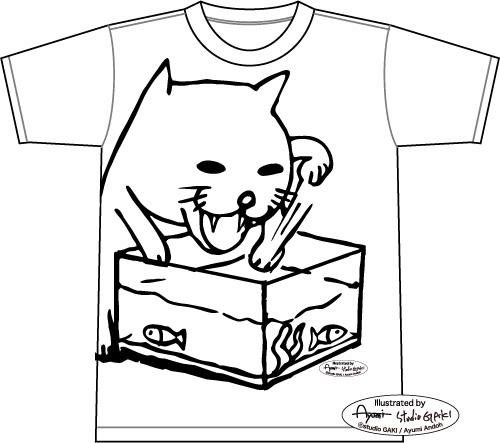金魚で遊ぶ猫(ネコ)のイラスト