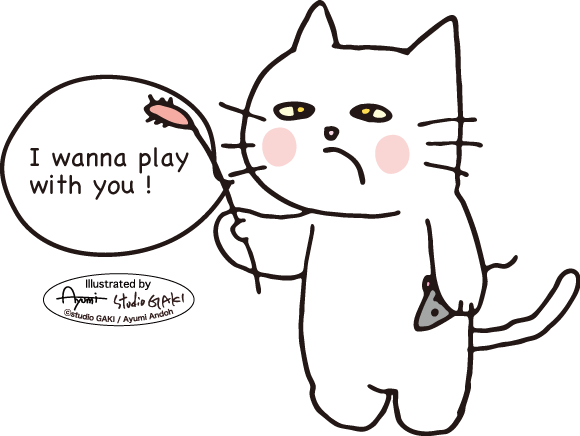150206_cat_wanna_play