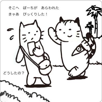 再登場する猫のイラスト