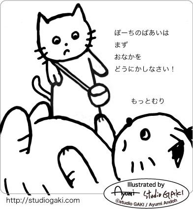 やっぱり無理な猫のイラスト