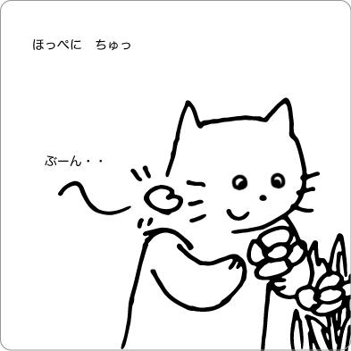 花をいじる猫のイラスト