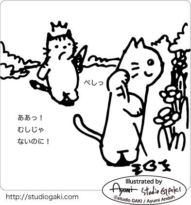 投げキスを叩く猫のイラスト
