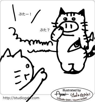 豚みたいな猫のイラスト