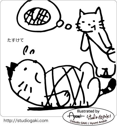 絡まった猫イラスト