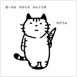 cat_illustration157_1