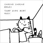 cat_illustration161_1