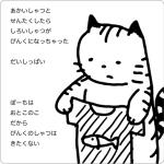 cat_illustration162_1