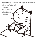 cat_illustration164_1