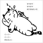 cat_illustration165_1