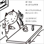 cat_illustration166_1