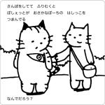 cat_illustration167_1