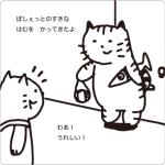 cat_illustration169_1