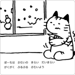 cat_illustration171_1