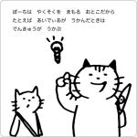 cat_illustration172_1