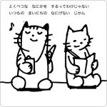 cat_illustration175_1