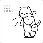 cat_illustration178_1