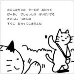 cat_illustration179_1
