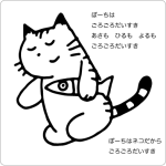 cat_illustration1_1