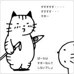 cat_illustration201_1