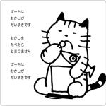cat_illustration202_1