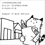 cat_illustration203_1