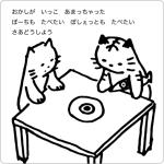cat_illustration204_1