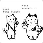 cat_illustration205_1