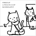 cat_illustration208_1