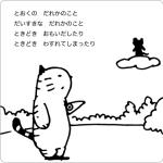 cat_illustration211_1
