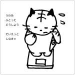 cat_illustration213_1