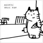 cat_illustration218_1