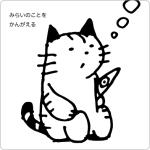 cat_illustration219_1
