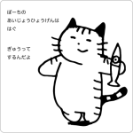 cat_illustration220_1