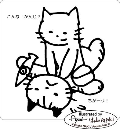 首を絞められる猫のイラスト