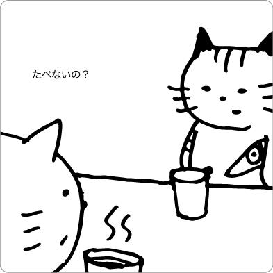 ラーメンを食べない猫のイラスト