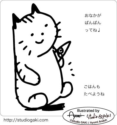 お腹がパンパンになった猫のイラスト