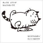 cat_illustration233_1